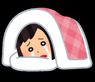 寝 てる 時 よだれ が 出る 原因 「睡眠中のよだれ」は体の緊急SOSだった 漢方ビュー通信